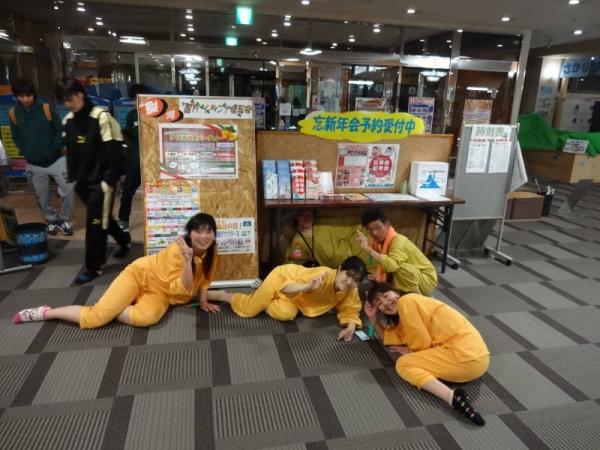 2014-11-15.16 駿河健康ランド 043
