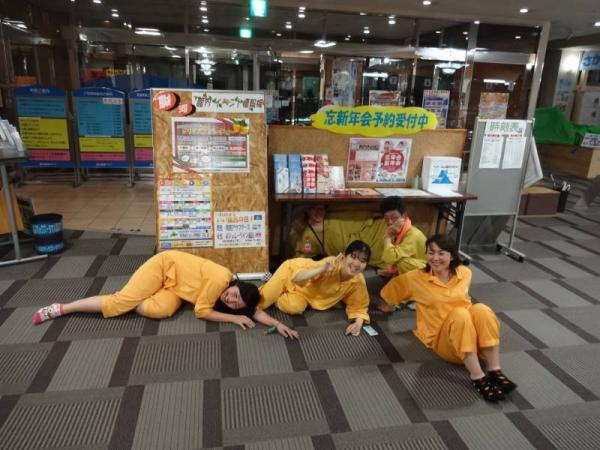 2014-11-15.16 駿河健康ランド 042