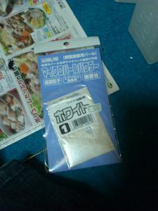 DSC_0869_20120919231911.jpg