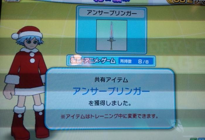 2011huku_blinger2.jpg