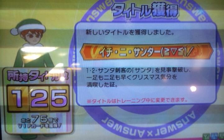 2011huku_santa-.jpg