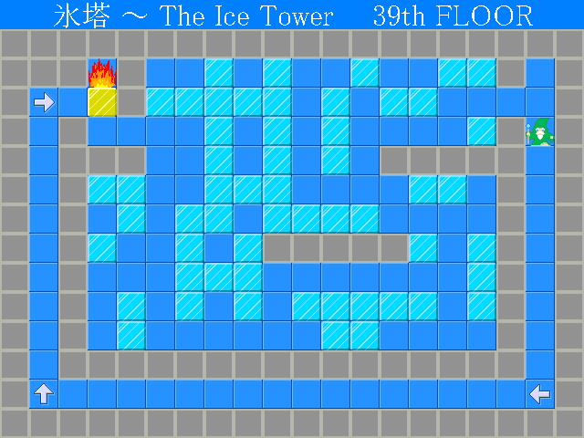 Icetower_39a10.png