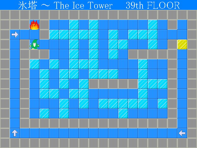 Icetower_39q.png