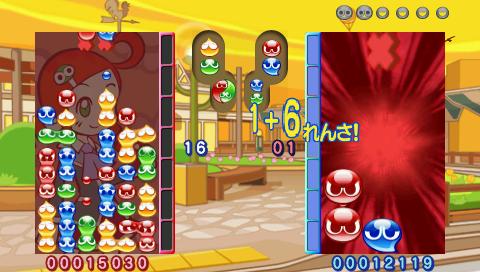 ぷよぷよ0005