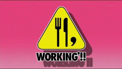 WORKING'!! タイトル