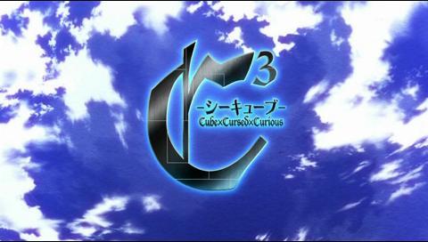 C3-シーキューブ- タイトル