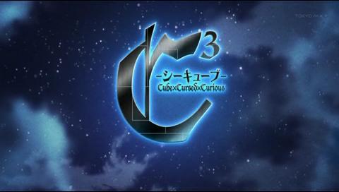 C3-シーキューブ- タイトル2