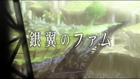 ラストエグザイル~銀翼のファム~ タイトル②