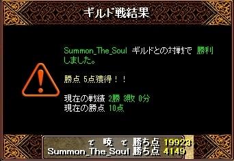 VSサモン3