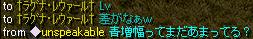 青増幅希望2