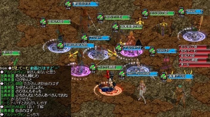 VSリアル3