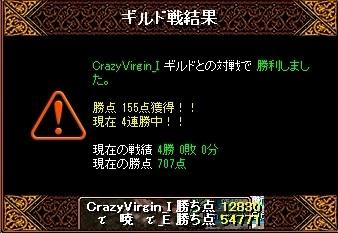 VSクレイジー3