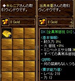 きるしー売り2