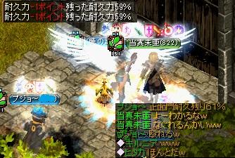 攻城の扉2