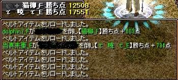 VS猫柳5