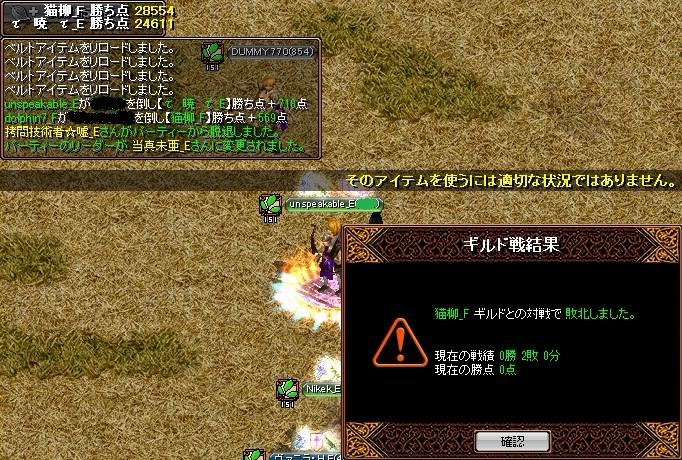 VS猫柳8
