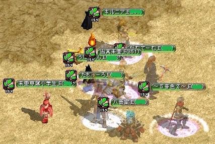 VS武装戦線