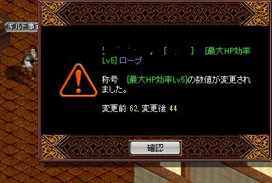 青再構成7