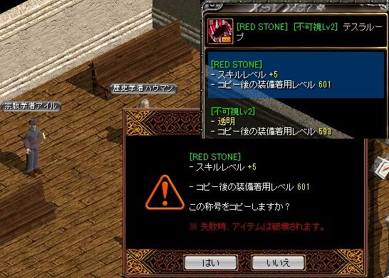 神秘鏡120807