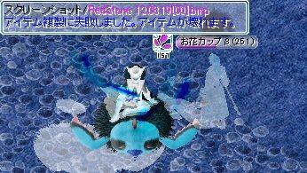 鏡1208201
