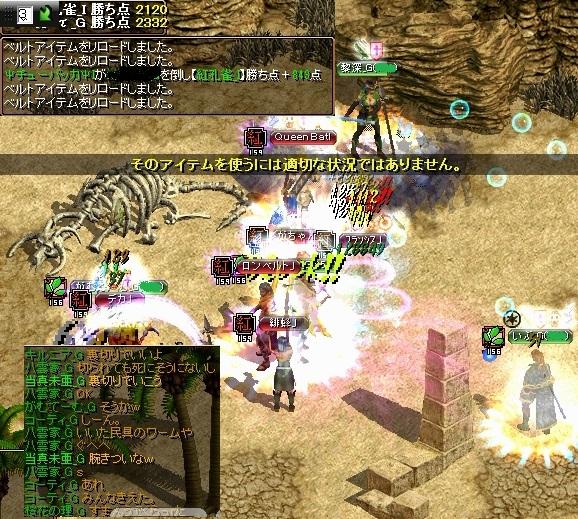 VS紅孔雀2
