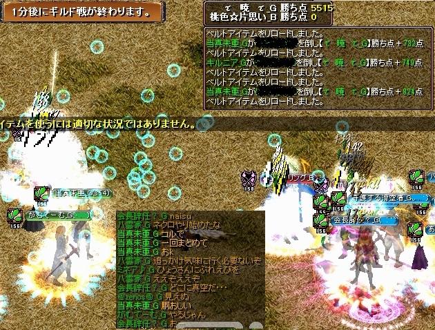 VS桃色4