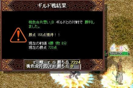 VS桃色5