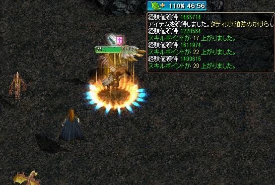 GDB1120902.jpg