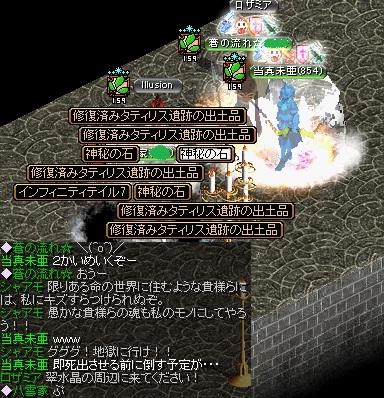 GDB91103.jpg