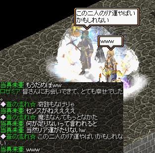 GDB91202.jpg