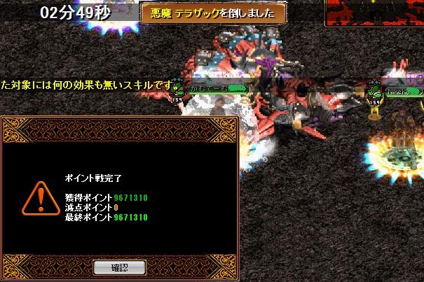 Pv11013.jpg