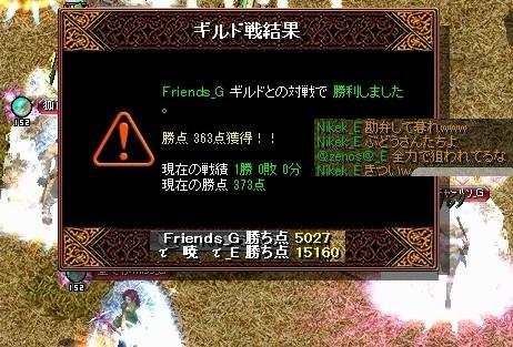 VSFriend3.jpg