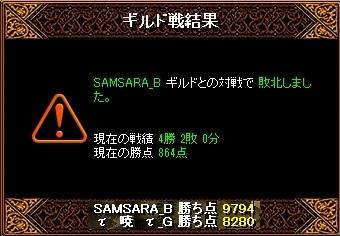 VSSAMSARA10022.jpg