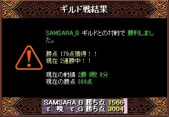 VSSAMSARA_20121111235409.jpg
