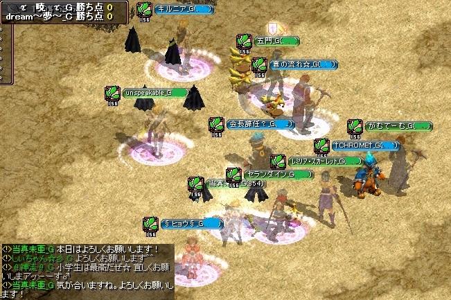 VSdream7_20121218005210.jpg
