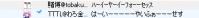 Screenshot (2011-07-30 at 06.08.59)