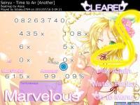 screenshot429.jpg