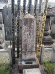 初代紋十郎墓