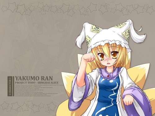 ran_00019.jpg