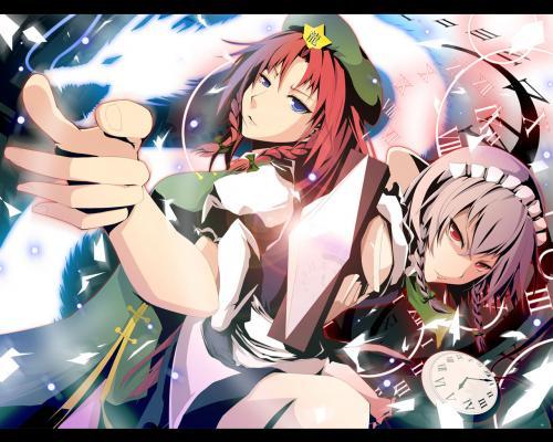 saku_mei_00001.jpg
