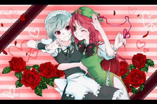 saku_mei_00003.jpg
