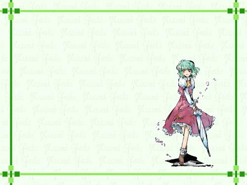 yuuka_2_0013730005.jpg