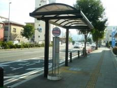 別府警察署前バス停