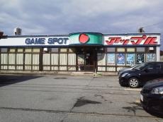 ゲームスポットアップル魚津店