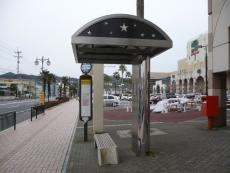 下松タウンセンター前バス停