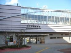 九大学研都市駅