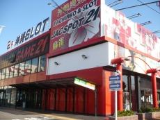 スポーツセンター 21世紀