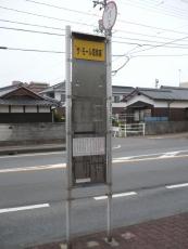 ザ・モール周南東バス停