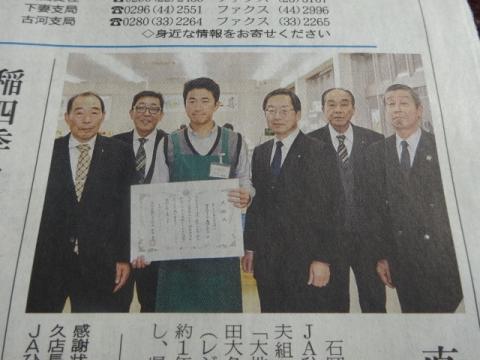 JAひたち野「恵みの大地」来場者20万人記念 (2)