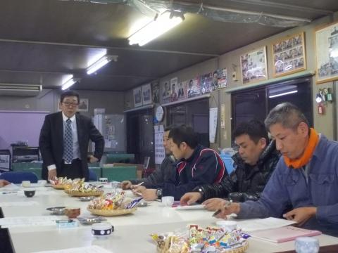 県政報告会スタッフ会議①